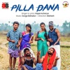 Pilla Dana Single