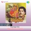 Namo Namo Shaniraja From Shani Prabhava Single