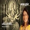 Pancha Praanangal Radha Devi Single