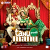 Tanu Weds Manu (Original Motion Picture Soundtrack)