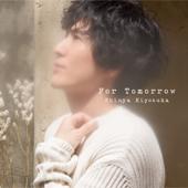 For Tomorrow (TBS系 金曜ドラマ「コウノドリ」(2017)メインテーマ)