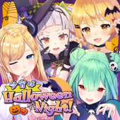今宵はHalloween Night! Hololive IDOL PROJECT