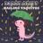 Download lagu Parry Gripp - Hailing Taquitos.mp3