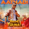Aathadi From Natpe Thunai Single