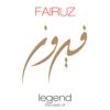 Fairouz - Sallimleh Alayh artwork