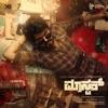 Master Kannada Original Motion Picture Soundtrack