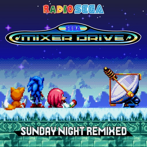 Cover image of SEGA Mixer Drive