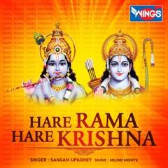 Hare Rama Hare Krishna (Dhun)