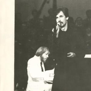 RUJA - Teine (Ilmumata 1982)