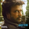 Petta Original Background Score