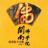 Download lagu 上官萍 - 清淨法身佛.mp3