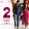 Mayangi Poguthey From 2 Stories Single