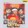 Aag Hi Aag (Original Motion Picture Soundtrack)
