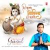 Shri Krishna Govind Hare Murari Single