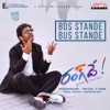 Bus Stande Bus Stande From Rang De Single