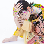 Shogeki - Yuko Ando