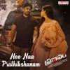 Nee Naa Prathikshanam From Pranavum Single