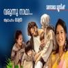 Varunnu Naadha Single