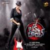 Lakshmi Bomb Original Motion Picture Soundtrack EP