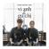 Vì Anh Là Gu Chị (feat. Ricky Star) - Phạm Quỳnh Anh