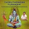 Thiruthondar Puranam - Thirunavukarasar Paasurangal