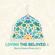 Law Kana Bainana - Abdul Rahman Muhammad