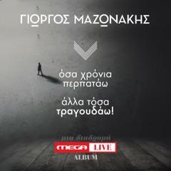 Thelo Na Giriso Sta Palia (Mega Live)