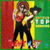 Uptown Top Ranking - Tight N Up