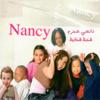 Nancy Ajram - Eid Milad artwork