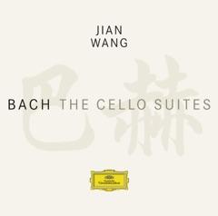 Cello Suite No. 1 in G Major, BWV 1007: II. Allemande