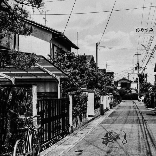 Desolate – Oyasumi, Vol. 1 (2019)