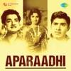 Aparaadhi Original Motion Picture Soundtrack EP