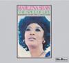 Marlena Shaw - California Soul Grafik
