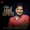 Hits of Babul Supriyo EP
