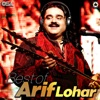 Best of Arif Lohar