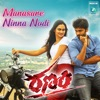 Manasare Ninna Nodi From Ranam Single