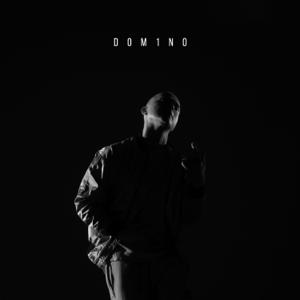 Gangsburg - Как надо feat. Anton Duke