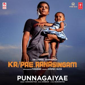"""Sundarayyar & Ghibran - Punnagaiyae (From """"Ka Pae Ranasingam"""")"""