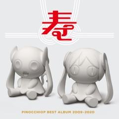 PINOCCHIOP BEST ALBUM 2009-2020 寿