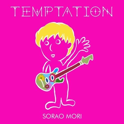 Temptation Image