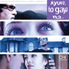 Kyun! Ho Gaya Na (Original Motion Picture Soundtrack)
