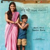 Mere Pyare Prime Minister (Original Motion Picture Soundtrack)