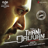Theemai Dhaan Vellum Awakening The Monster  Hiphop Tamizha & Arvind Swamy - Hiphop Tamizha & Arvind Swamy