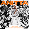 Me Gusta with Cardi B Myke Towers - Anitta mp3