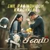 Enil Paaindhidum Kaadhalae From Sinam Single