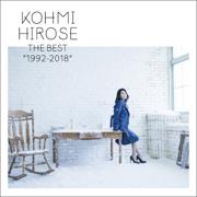 Promise - Koumi Hirose - Koumi Hirose
