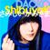 Yumemitetano Atashi - DAOKO