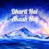 Dharti Hai Akash Hai - EP