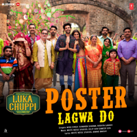 Poster Lagwa Do (From