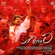 A. R. Rahman - Mersal (Original Motion Picture Soundtrack)